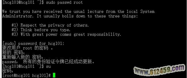 微软云Windows_Azure的centos的root密码如何设置