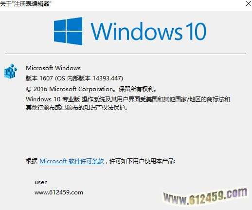 Windows 10 Version 1607 正式版更新至Build 14393.447