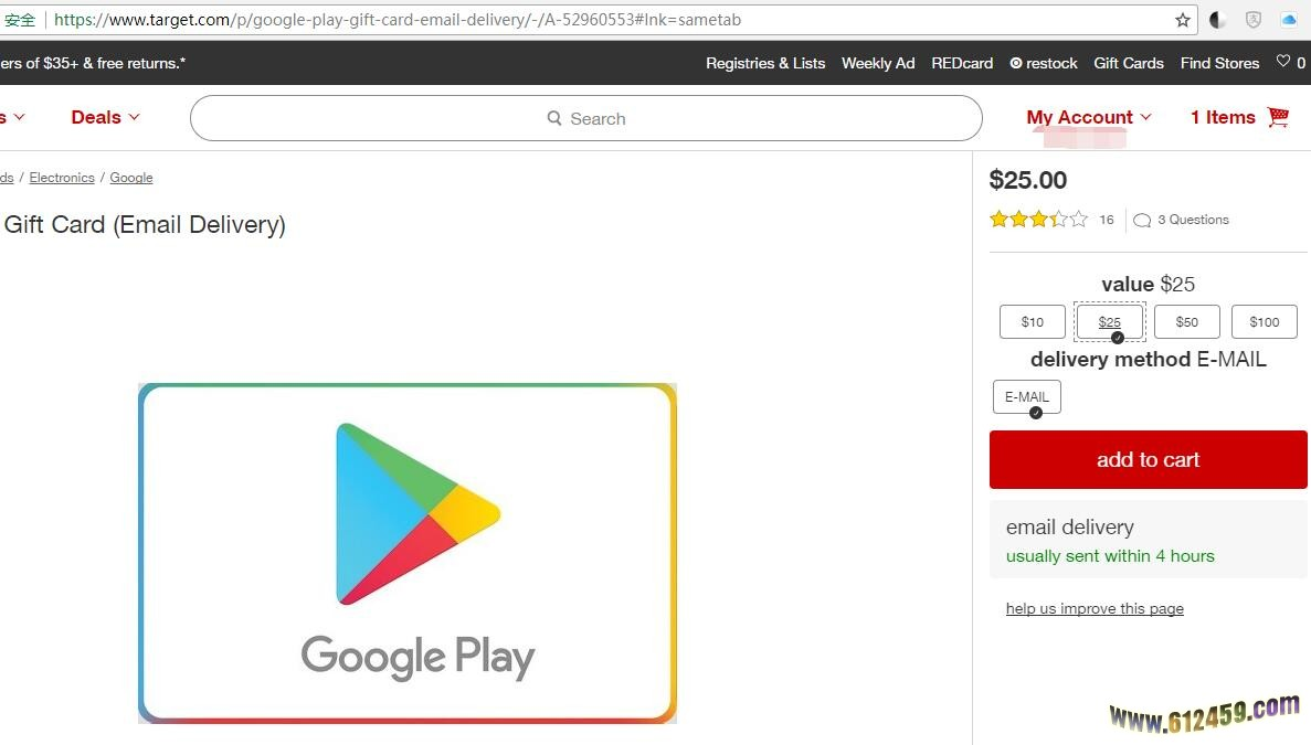 Google Play Gift Card Email Delivery Free - Gift Ideas